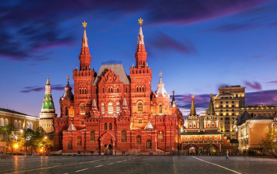 Bild von dem Produkt Roter Platz Moskau Vorderseite