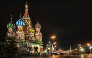 Bild von dem Produkt Basilius-Kathedrale Moskau