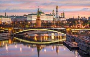 Bild von dem Produkt Kreml Moskau